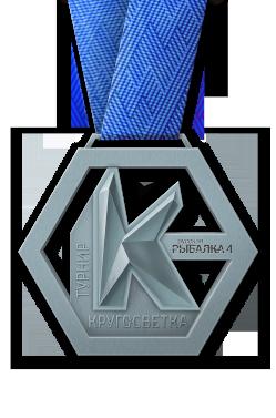 bg_krugosvetka_silver-S.png.7f0aafabf1c9580b7b3a483aab95254f.png