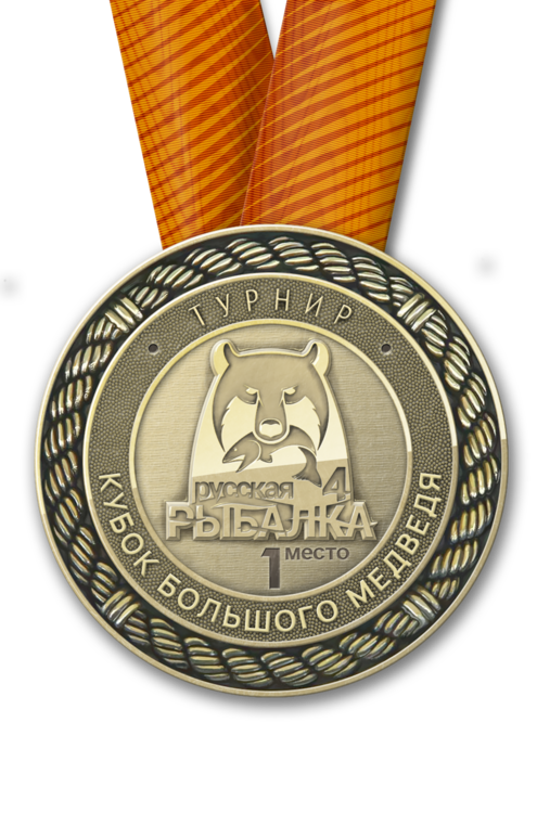 bg_big_bear_cup_gold_gt.thumb.png.a701494886b7e98b0835c80bcd6f7822.png
