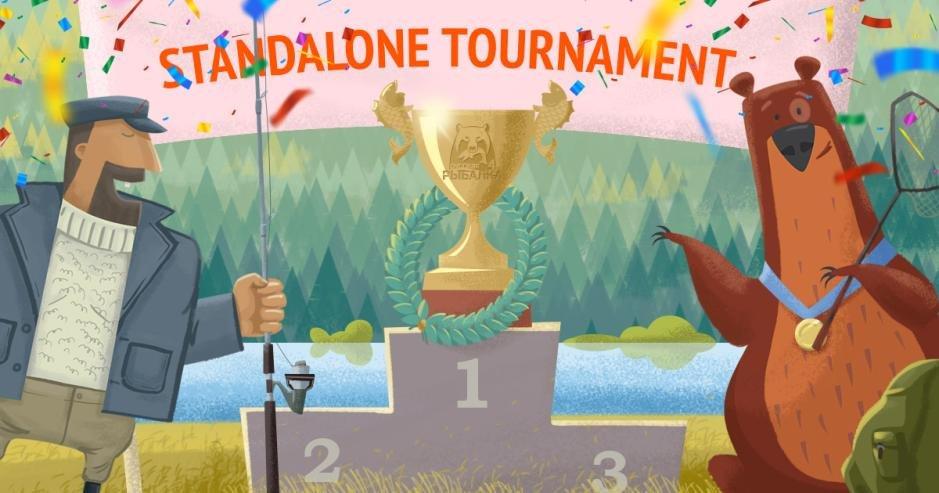 tournament_EN.jpg.4d81a27262f7bc662b73de19aa3c419e.jpg