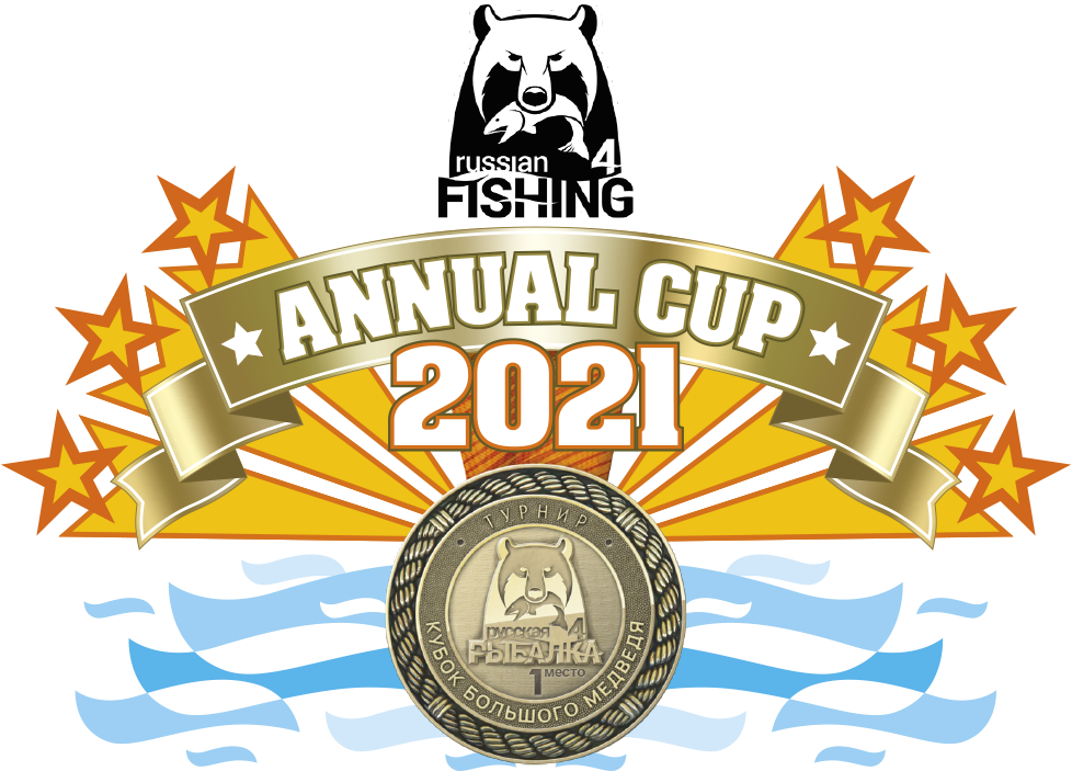 RF4_ANNUAL_CUP_2021.png